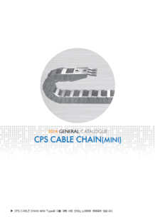 csp_cablechain_type_catalogue-Naslovna.PNG